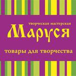 Творческая мастерская МАРУСЯ - Ярмарка Мастеров - ручная работа, handmade