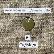 Материалы для творчества handmade. Livemaster - original item Enamel opaque Dark Olive Green No.6 Dulevo. Handmade.