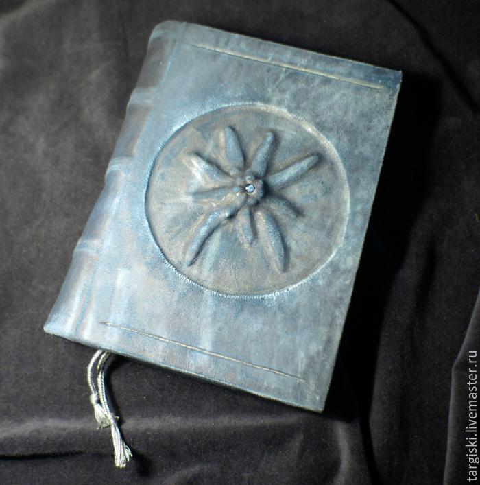Книга теней с эдельвейсом, Гримуар, Москва,  Фото №1