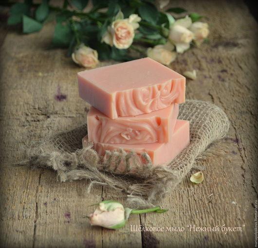 """Мыло ручной работы. Ярмарка Мастеров - ручная работа. Купить Шёлковое мыло """"Нежный букет"""". Handmade. Бледно-розовый, персиковый"""