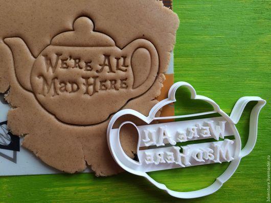Кухня ручной работы. Ярмарка Мастеров - ручная работа. Купить Форма для печенья Чайник из Алисы в стране чудес. Handmade. Разноцветный