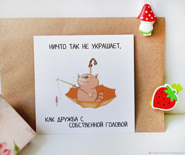 Postcard ' Nothing adorns... '10 x 10 cm, Cards, Chaikovsky,  Фото №1