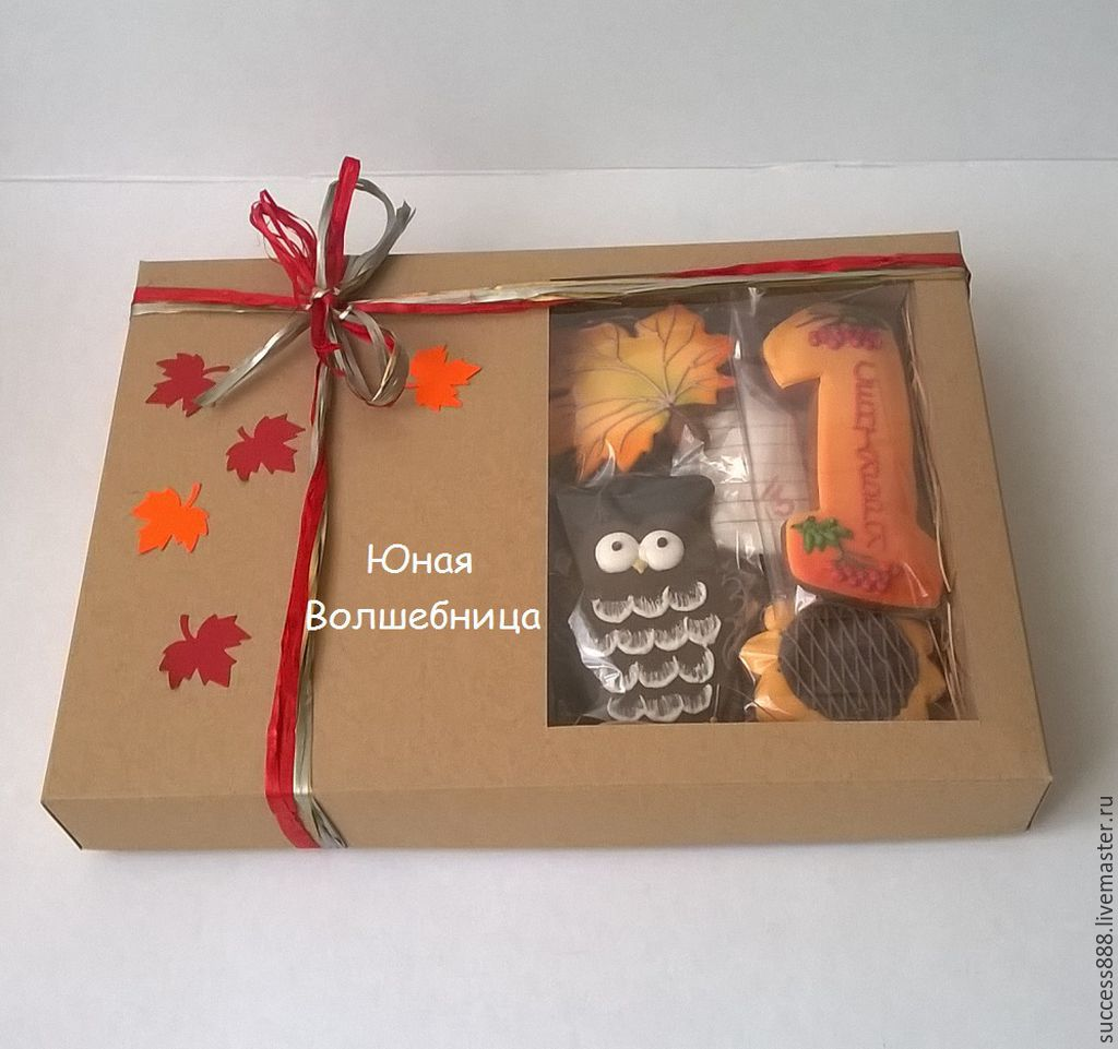 Как упаковать большой подарок в коробку 37