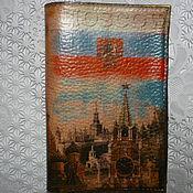 handmade. Livemaster - original item Passport cover Moscow. Handmade.