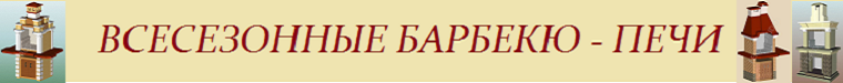 Кирилл (free-men)