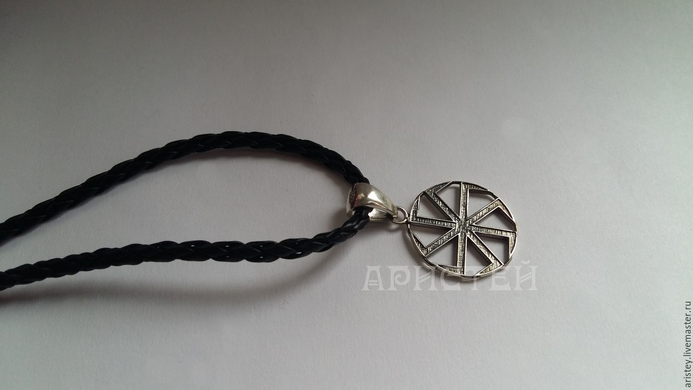 Pendant kolovrat shop online on livemaster with shipping sterling silver pendants handmade pendant kolovrat aristey aristey aloadofball Gallery
