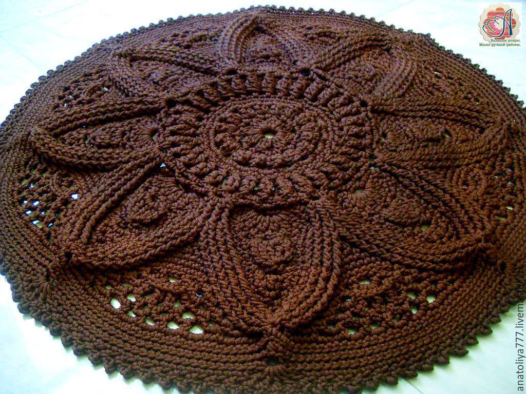 Handmade carpet from cord Chocolate Flower, Carpets, Kabardinka, Фото №1