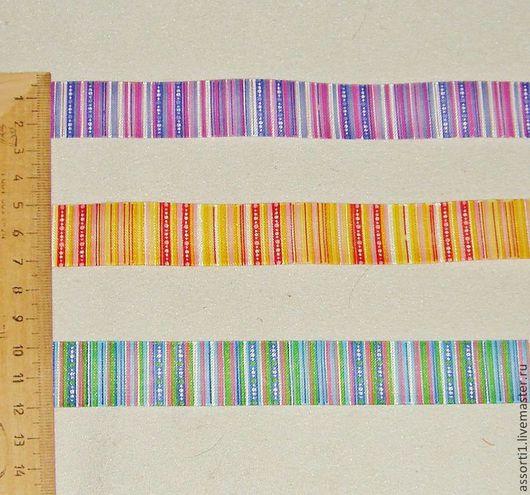 Шитье ручной работы. Ярмарка Мастеров - ручная работа. Купить Тесьма 3 цвета шир. 22 мм.. Handmade.
