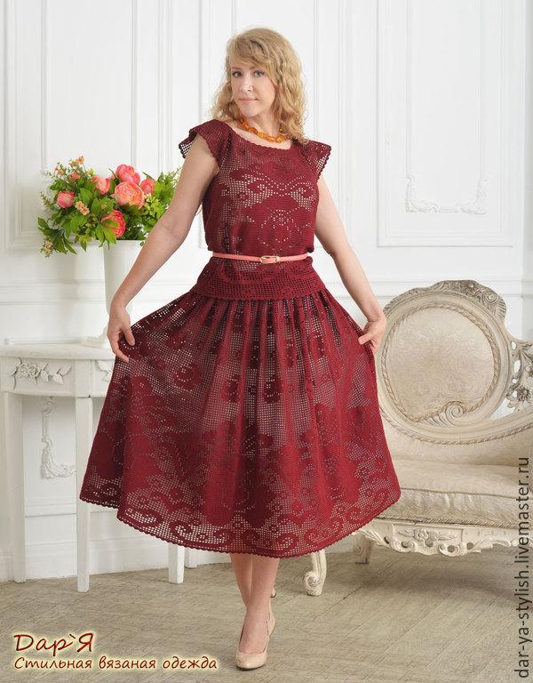 Женский костюм для торжеств