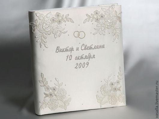 Свадебные фотоальбомы ручной работы. Ярмарка Мастеров - ручная работа. Купить Именной свадебный альбом. Handmade. Бежевый, свадебный подарок