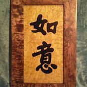Картины и панно ручной работы. Ярмарка Мастеров - ручная работа иероглиф исполнения желаний. Handmade.