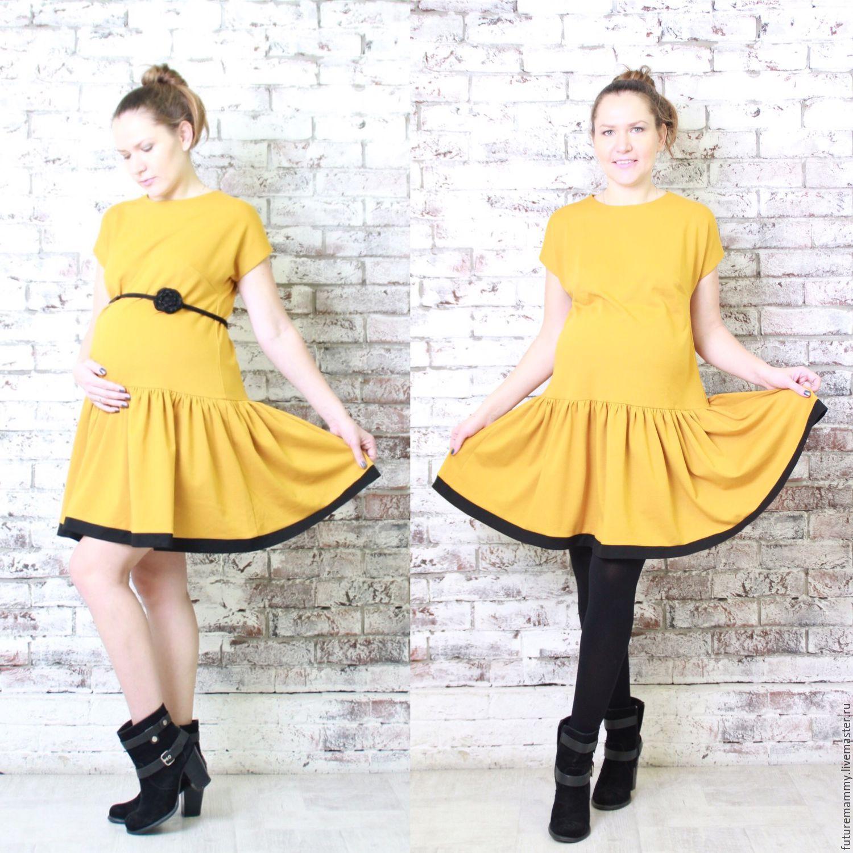 Беременное платье мастер класс