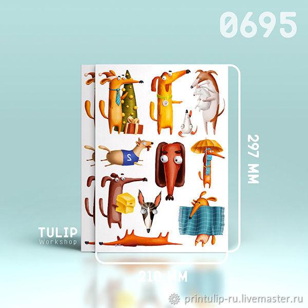 Термонаклейки стойкие для ткани и др. материалов, арт. 0695, Термотрансферы, Санкт-Петербург,  Фото №1