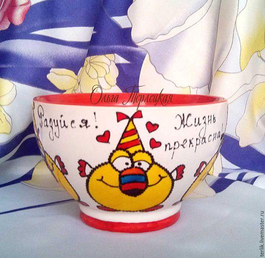 Салатник (пиала) керамическая с рисунком - прикольный подарок на день рождения, на Новый год