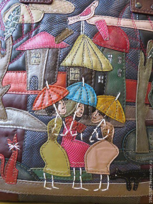 Женские сумки ручной работы. Ярмарка Мастеров - ручная работа. Купить сумка  Энергия уютного города. Handmade. Комбинированный