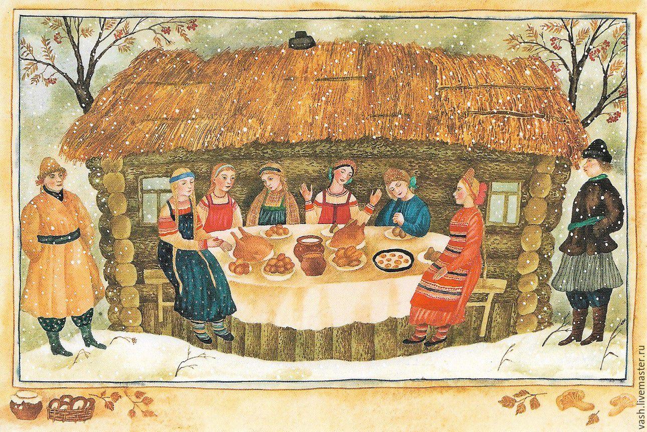 Картинки народных праздников на руси, коты