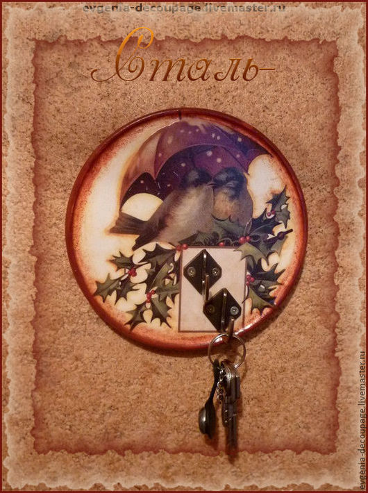 """Прихожая ручной работы. Ярмарка Мастеров - ручная работа. Купить вешалка-ключница """"Птицы"""". Handmade. Ключница, новогодний подарок, дождь"""