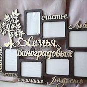 Фоторамки ручной работы. Ярмарка Мастеров - ручная работа Семейная фоторамка с Фамилией. Handmade.
