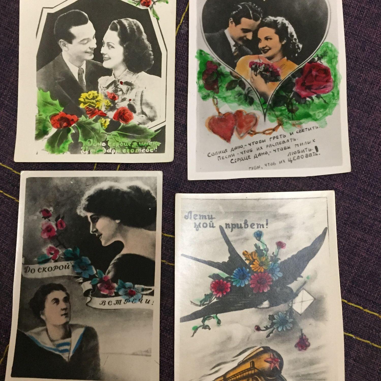 Куплю открытки 1950 годов