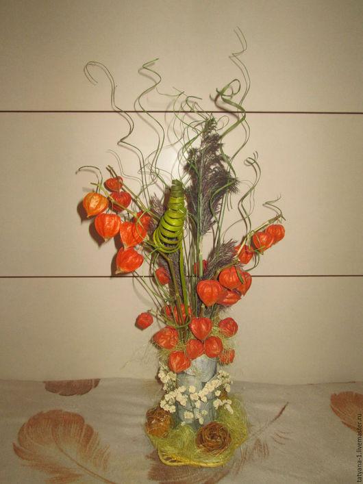 Интерьерные композиции ручной работы. Ярмарка Мастеров - ручная работа. Купить Осенний букет. Handmade. Разноцветный, осенняя поделка, физалис