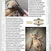"""Материалы для творчества ручной работы. Ярмарка Мастеров - ручная работа МК в формате pdf """"Потертый мишка из плюша"""" для начинающих. Handmade."""