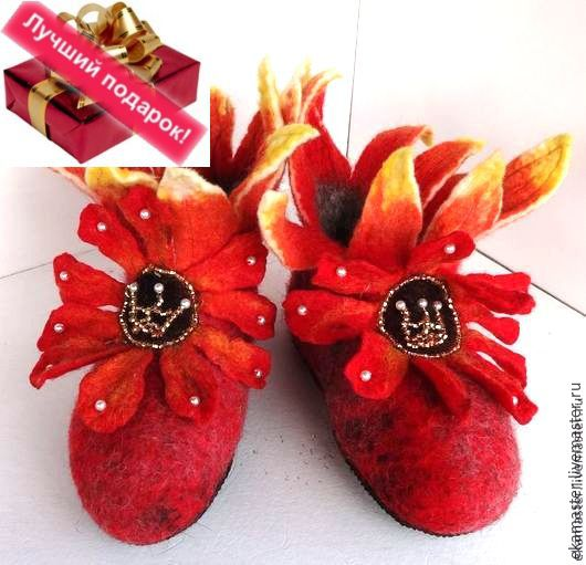 """Обувь ручной работы. Ярмарка Мастеров - ручная работа. Купить Валяные тапочки. Валенки для дома. """"Королева огня"""". Handmade. Рыжий"""