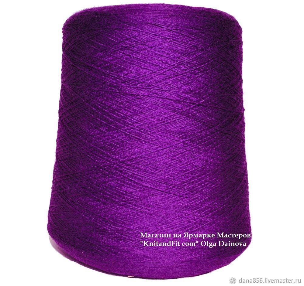 Merino. Color purple. 1500m/100 grams, Yarn, Moscow,  Фото №1