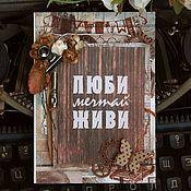 Открытки ручной работы. Ярмарка Мастеров - ручная работа Винтажная открытка. Handmade.