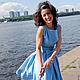 Платья ручной работы. Ярмарка Мастеров - ручная работа. Купить Платье из тафты в стиле 60-х. Handmade. Голубой