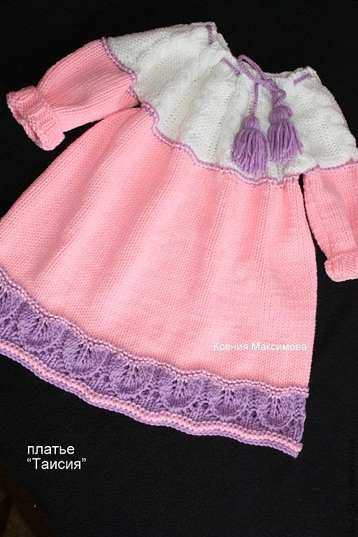dress 'Taisa' ed. work, Dresses, Novokuznetsk,  Фото №1