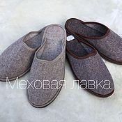 Обувь ручной работы. Ярмарка Мастеров - ручная работа Войлочные тапки мужские. Handmade.