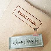 Материалы для творчества ручной работы. Ярмарка Мастеров - ручная работа Штамп для кожи / на заказ с логотипом или надписью. Handmade.