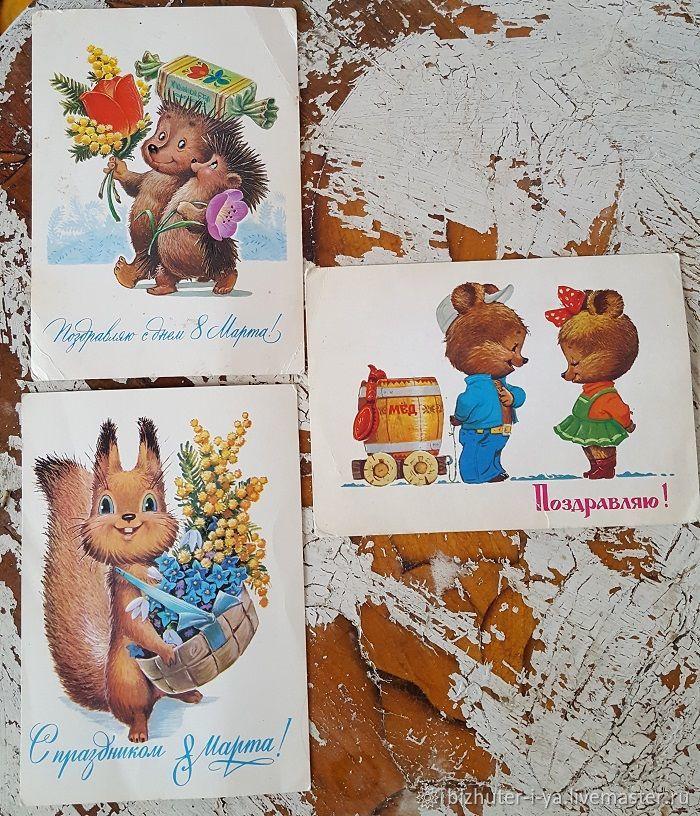 уголовном мире почтовые открытки интернет магазин словам