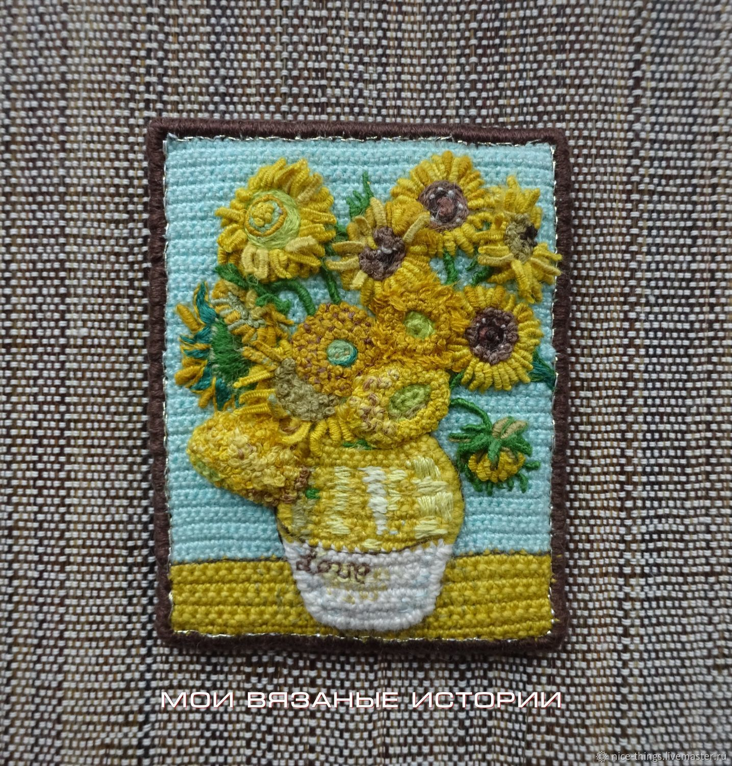 Brooch Sunflowers knitted embroidered, Brooches, Moscow,  Фото №1