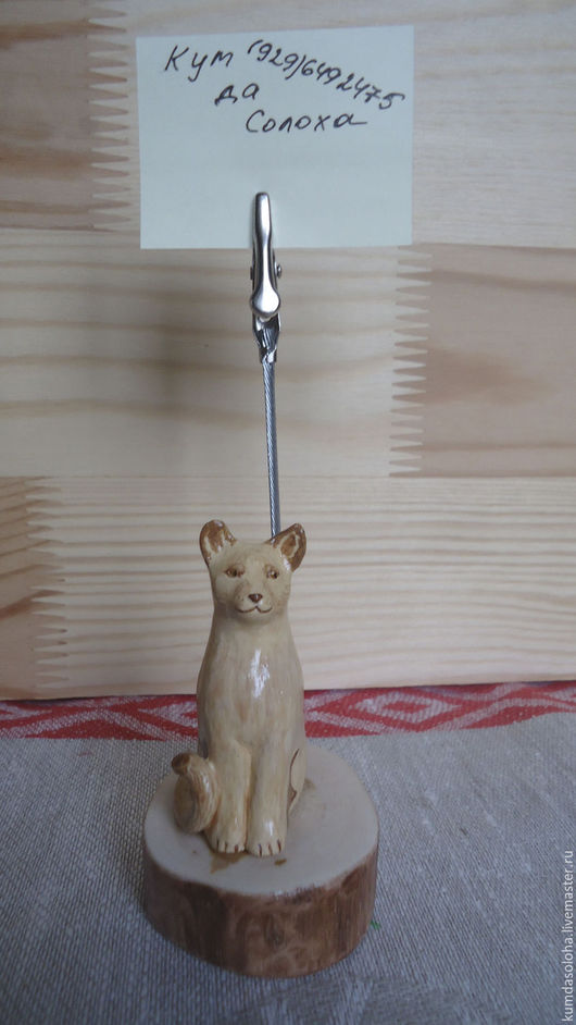 Статуэтки ручной работы. Ярмарка Мастеров - ручная работа. Купить статуэтка-холдер для заметок. Handmade. Бежевый, для заметок, хороший подарок
