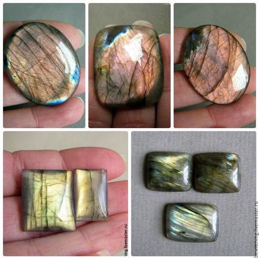 Размеры и цены камней указаны под фото Скидка 25%
