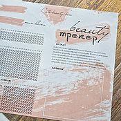 Инструменты для косметики ручной работы. Ярмарка Мастеров - ручная работа Бьюти трекер. Handmade.