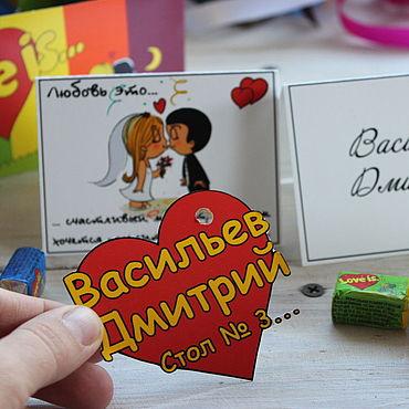 Свадебный салон ручной работы. Ярмарка Мастеров - ручная работа Рассадочные карточки Love is.... Handmade.