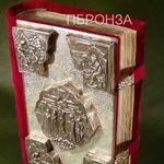 PBRONZA - Ярмарка Мастеров - ручная работа, handmade