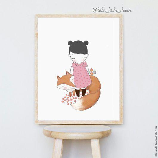 Детская ручной работы. Ярмарка Мастеров - ручная работа. Купить Постер Девочка с лисой. Handmade. Постер, декор для интерьера, животные