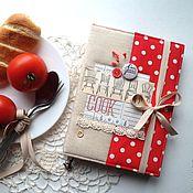 """Канцелярские товары ручной работы. Ярмарка Мастеров - ручная работа Кулинарная книга """"Все к столу!"""". Handmade."""