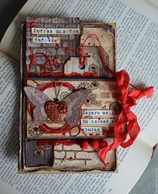 Валентинки ручной работы. Ярмарка Мастеров - ручная работа. Купить Любовь подобна бабочке. Handmade. Коричневый, Открытка ручной работы