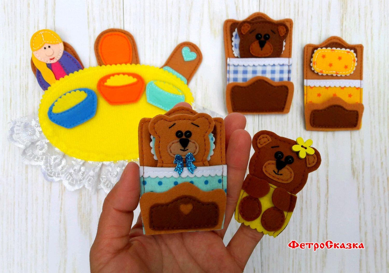 """Сказка """"Три медведя"""", пальчиковый театр(на липучках), Миниатюрные игрушки, Морозовск, Фото №1"""