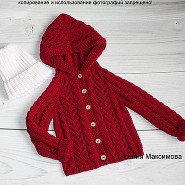Clothing handmade. Livemaster - original item Jacket Bukhara on growth 92. Handmade.