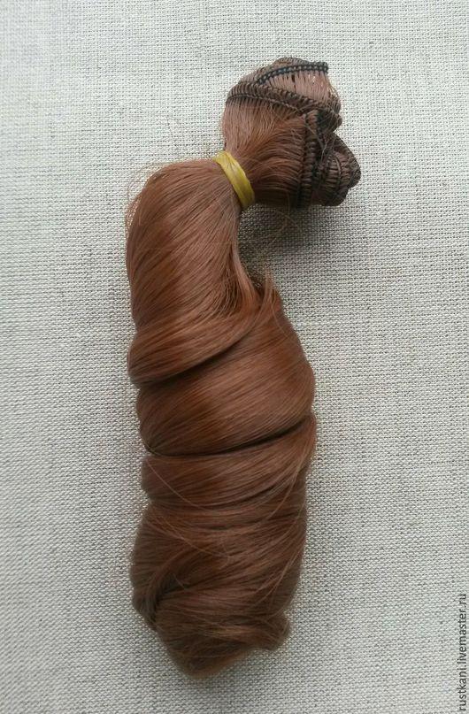 Куклы и игрушки ручной работы. Ярмарка Мастеров - ручная работа. Купить Волосы для кукол 15 см Трессы для кукол Кудри. Handmade.