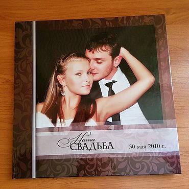 Свадебный салон ручной работы. Ярмарка Мастеров - ручная работа Свадебная фотокнига в коричневых оттенках. Handmade.