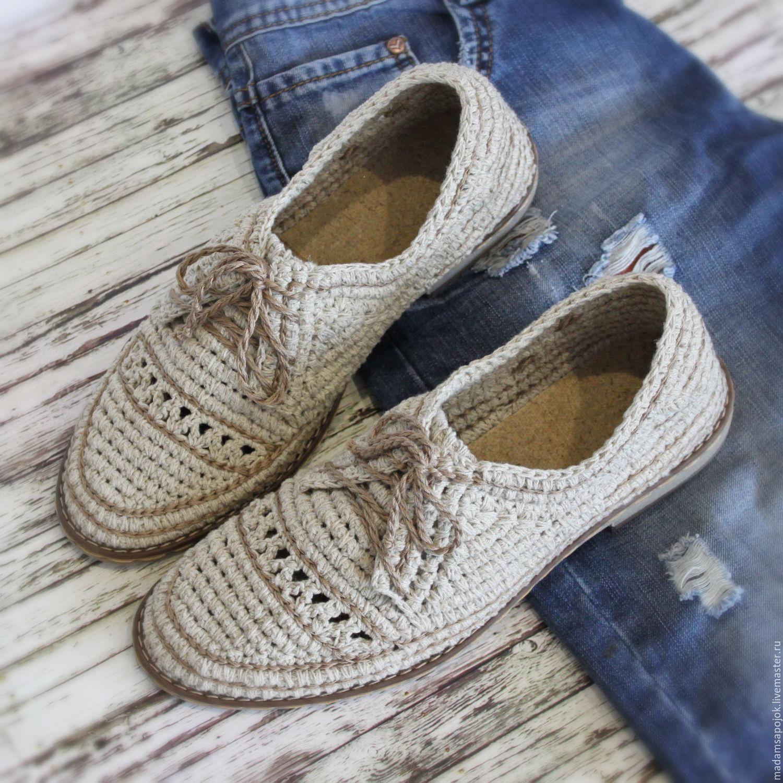 Джинсы и туфли доставка