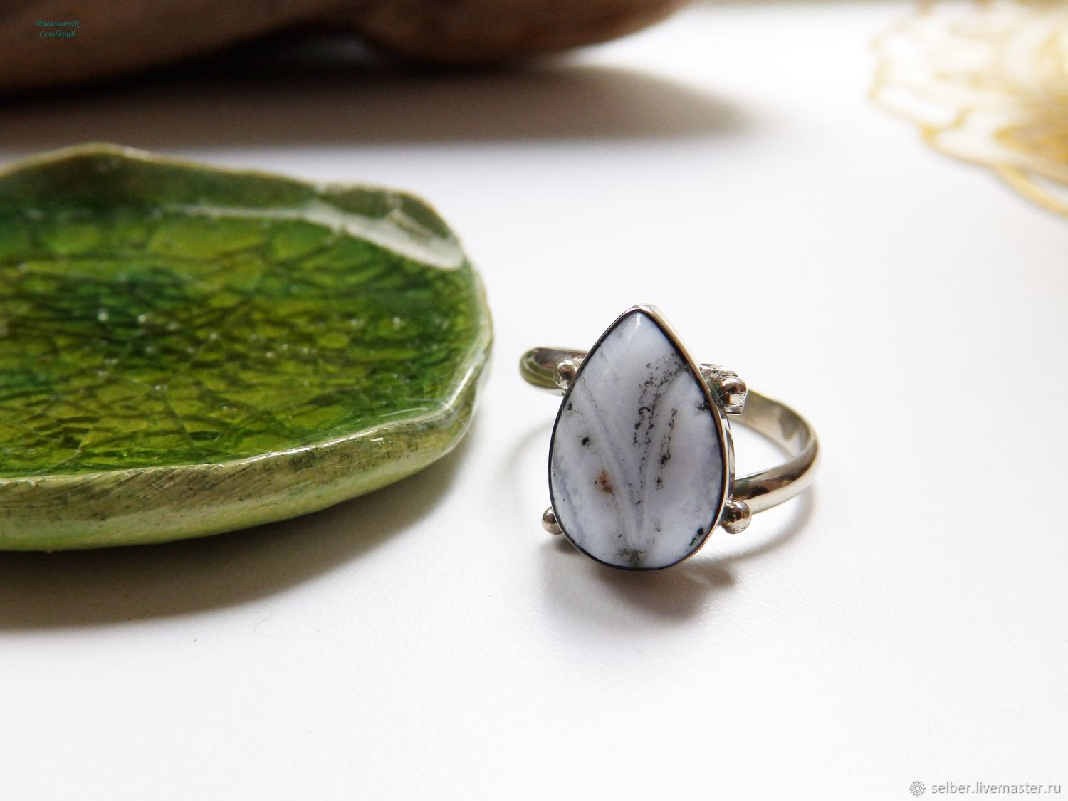 A ring with a blue agate Autumn sky 18 p-p, Rings, Gatchina,  Фото №1
