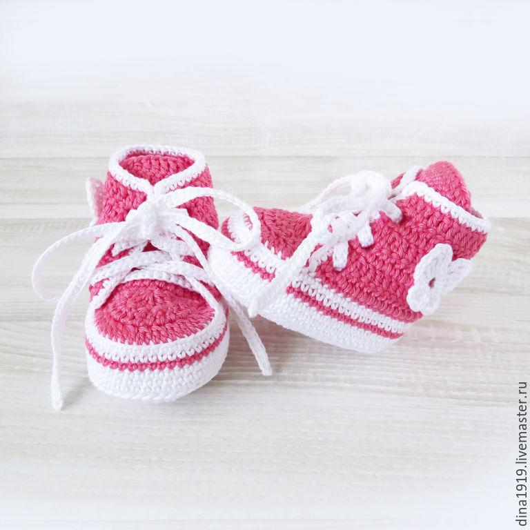 Вязание пинеток для новорожденных в ютубе
