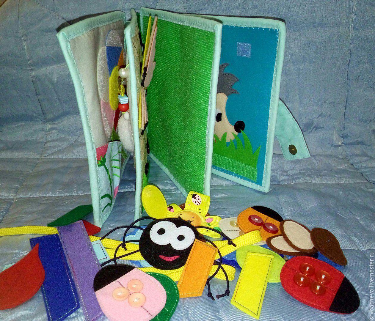 Тканевые книжки сделать